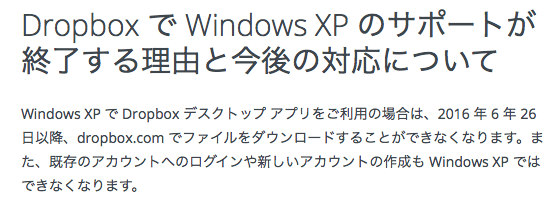 Dropbox windowsXPend