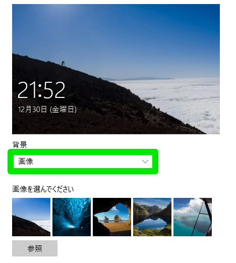 Windows10 loginwallpaper 02