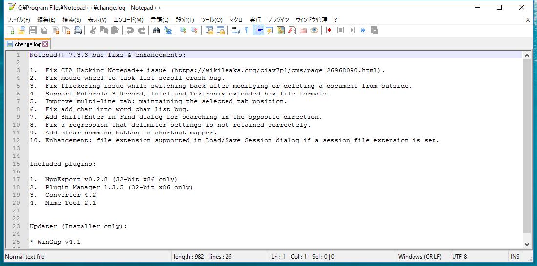 NotepadPlusPlus FixCIAHacking 02