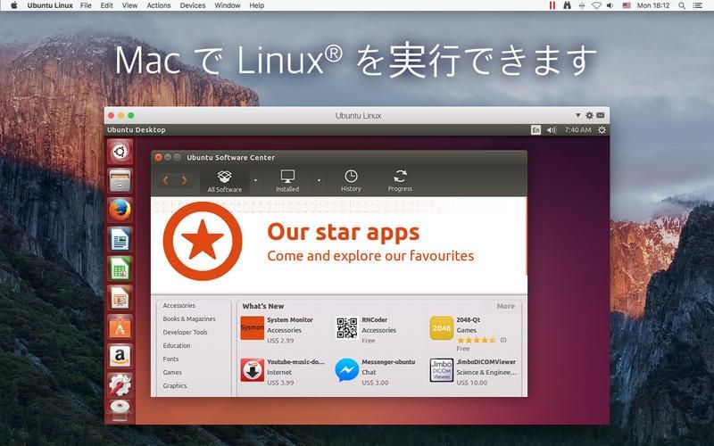 Mac用仮想化ソフト「Parallels Desktop Lite」、LinuxとOS Xのインストールは無料で可能