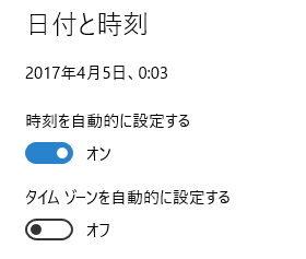 Windows 1hour Delay 02
