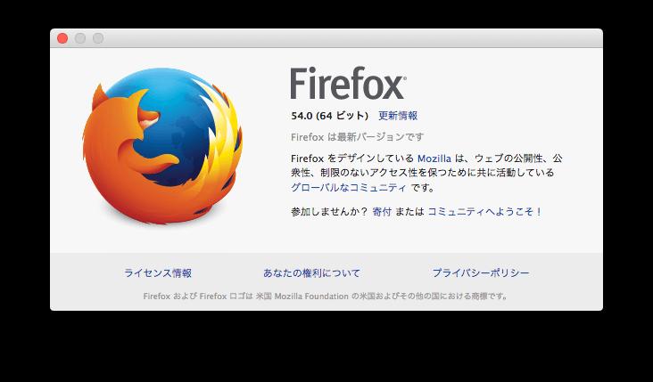Firefox54