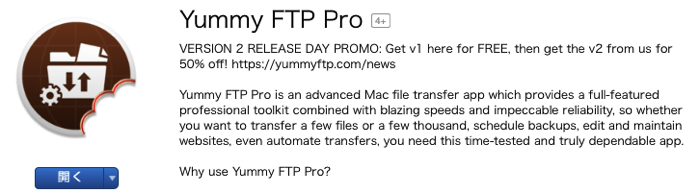 FTPクライアント「Yummy FTP Pro」が無料配信中