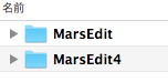 MarsEdit Folder 02