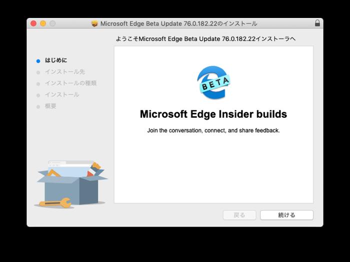 ブラウザMicrosoft Edge for Macのベータ版がリーク