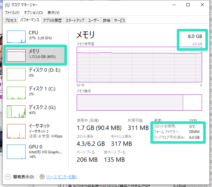 Windows10 hardwareyoyaku 01