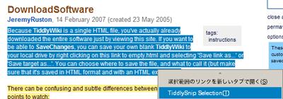 twiki3.png