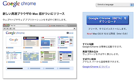 macchrome1.png