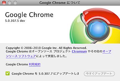 googkechromemac.png