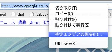 googlechromesearch1.png