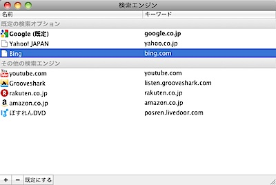 googlechromesearch2.png