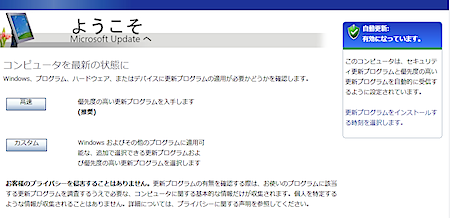 msupdate_dl_error.png