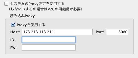 V2cmac proxy
