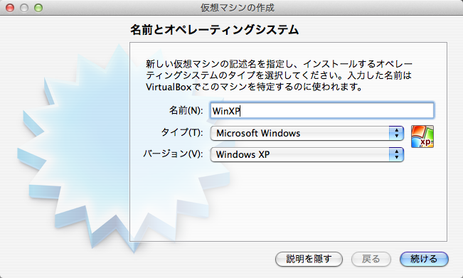 NodriveMac VirtualBox WindowsInstall 00