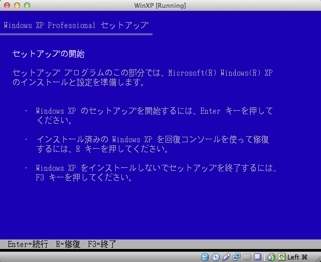 NodriveMac VirtualBox WindowsInstall 05