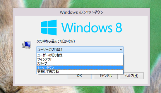 Windows8 settingtips 02