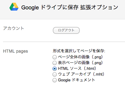 GoogleDrive WebpageSnap 01