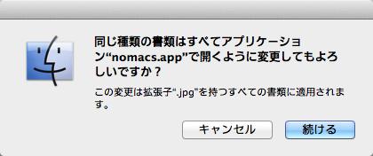 Nomacs jpgviewer 01