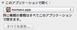 Nomacs jpgviewer 02