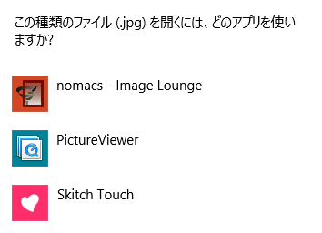 Nomacs jpgviewer win 02