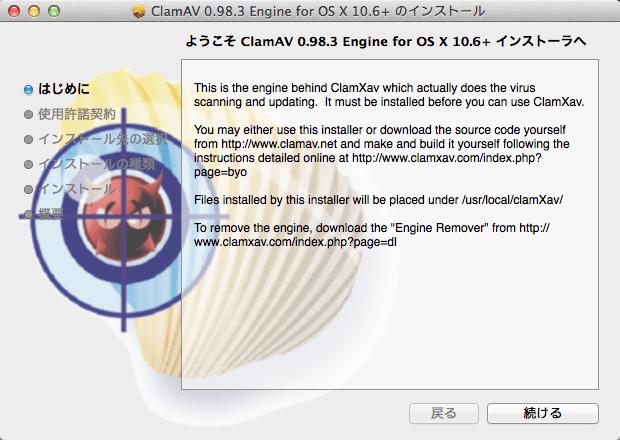 ClamXav 03