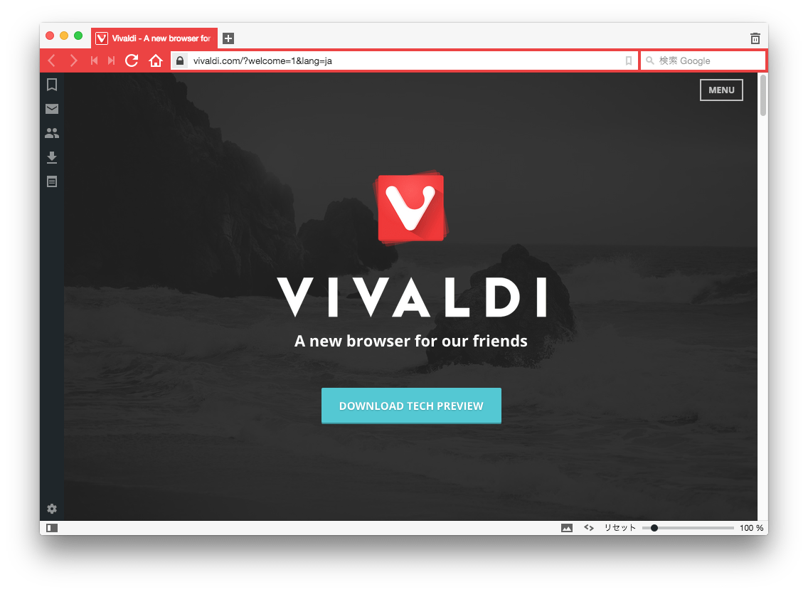 Vivaldi Browser 01
