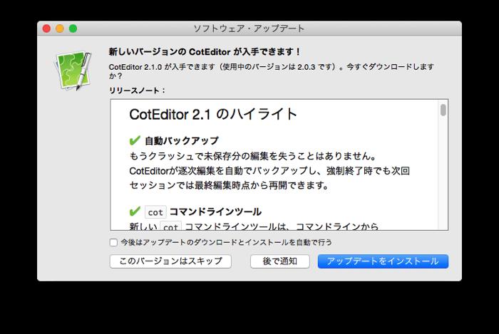 Coteditor2 1