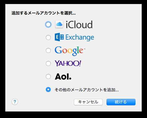Outlook IMAP MacMailApp 01