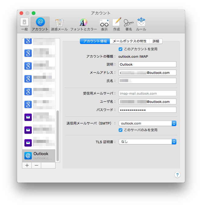 Outlook IMAP MacMailApp 03