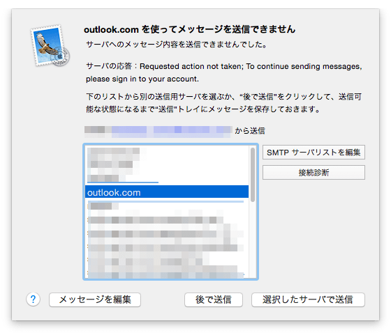 Outlook IMAP MacMailApp 04