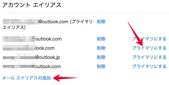 Outlook IMAP MacMailApp 06