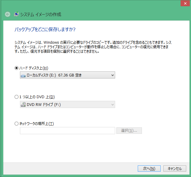 Windows8 backup 02