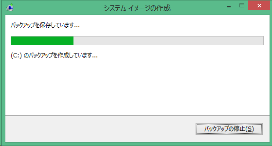 Windows8 backup 05