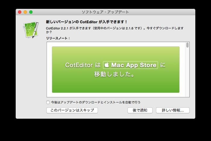 Coteditor 01