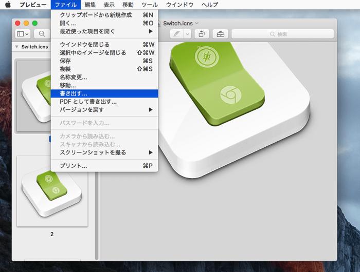 Icns convert tips mac 01