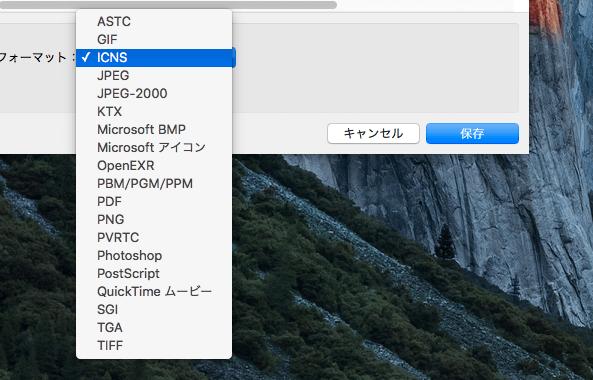 Icns convert tips mac 03