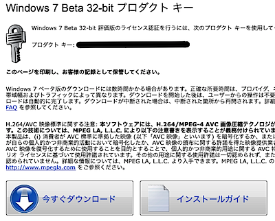 windows720090111-105613.png